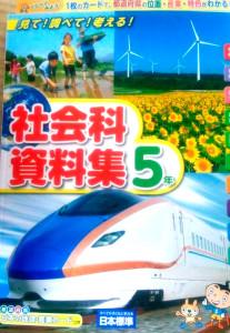web_miwanouen_02