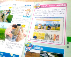 web_miwanouen_03